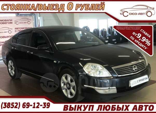Nissan Teana, 2007 год, 460 000 руб.