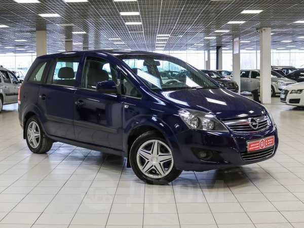 Opel Zafira, 2011 год, 463 000 руб.