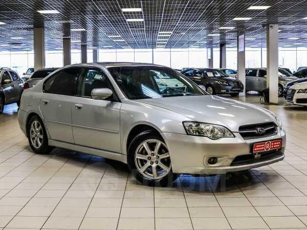 Subaru Legacy, 2004 год, 374 900 руб.