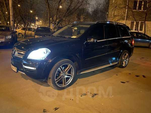 Mercedes-Benz GL-Class, 2011 год, 1 388 000 руб.