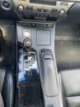 Lexus ES300h, 2012 год, 1 450 000 руб.