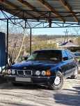 BMW 7-Series, 1992 год, 220 000 руб.