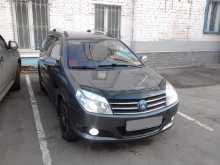 Ярославль MK Cross 2013