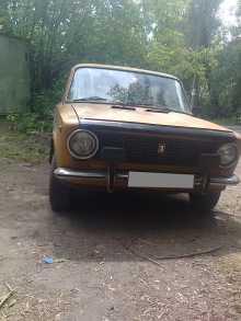 Нижний Новгород 2102 1976