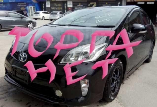 Toyota Prius, 2013 год, 860 000 руб.