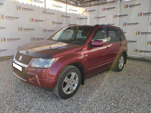 Suzuki Grand Vitara, 2008 год, 607 000 руб.