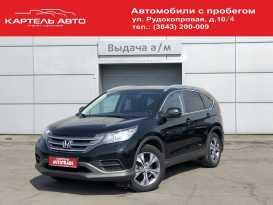 Новокузнецк CR-V 2013