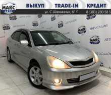 Новосибирск Toyota Allion 2003