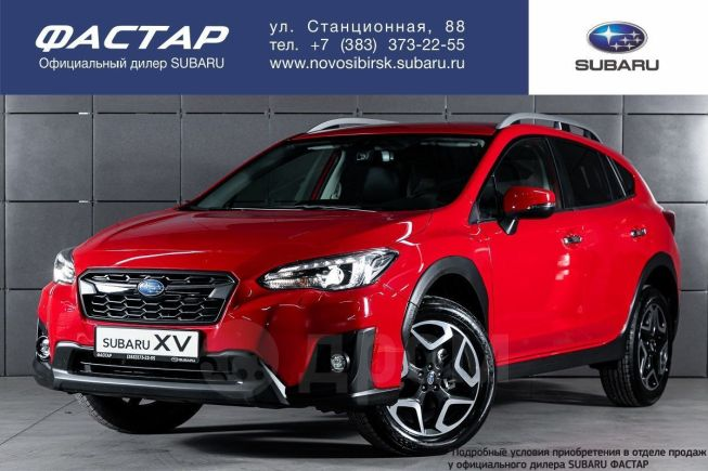 Subaru XV, 2020 год, 2 349 900 руб.