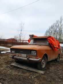 Новосибирск 2140 1982