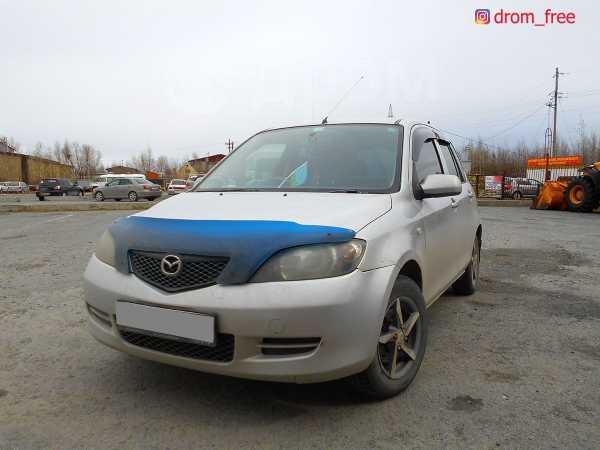 Mazda Demio, 2002 год, 152 000 руб.