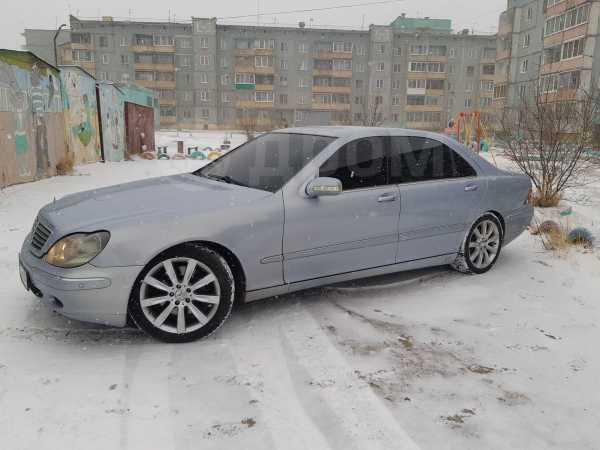 Mercedes-Benz S-Class, 2001 год, 449 999 руб.