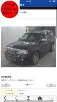 Lincoln Navigator, 2004 год, 370 000 руб.