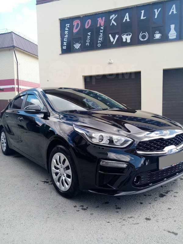 Kia Cerato, 2019 год, 1 195 000 руб.