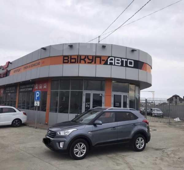 Hyundai Creta, 2016 год, 890 000 руб.