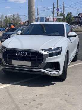 Краснодар Q8 2018