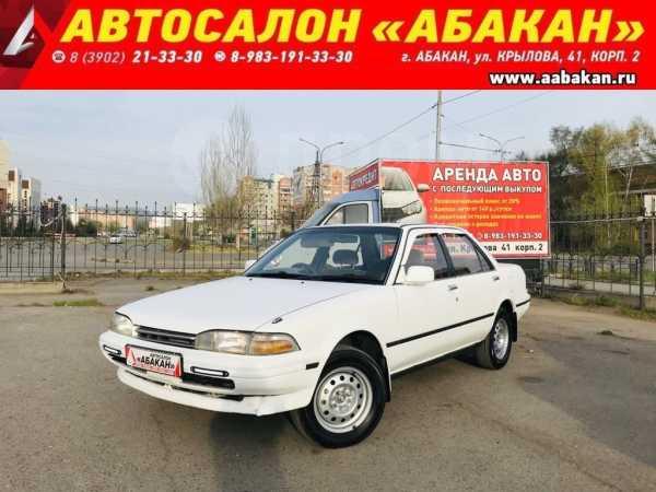 Toyota Carina, 1988 год, 119 000 руб.