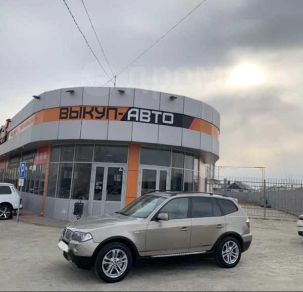 BMW X3, 2008 год, 520 000 руб.