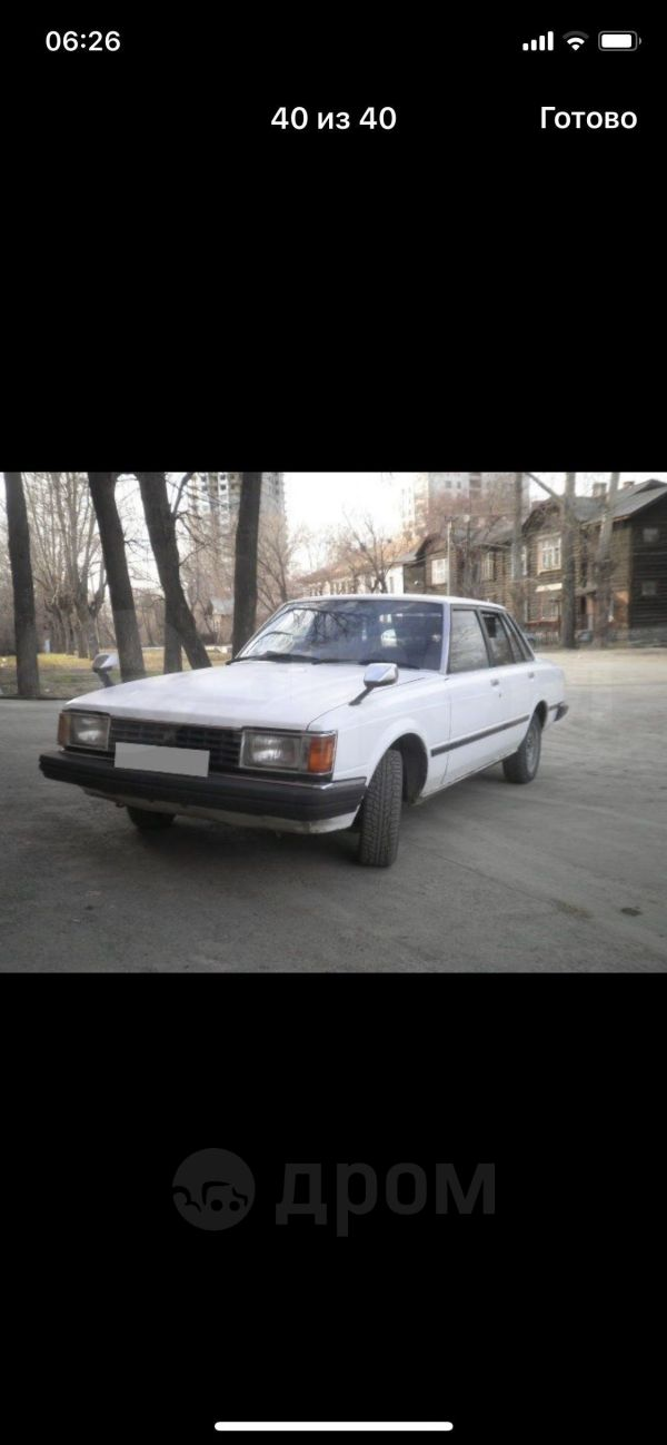 Toyota Chaser, 1982 год, 50 000 руб.