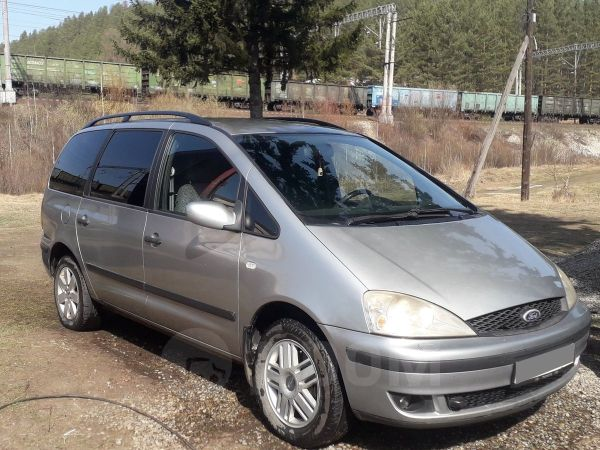 Ford Galaxy, 2003 год, 300 000 руб.