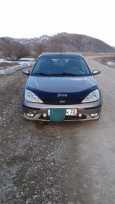 Ford Focus, 2003 год, 170 000 руб.