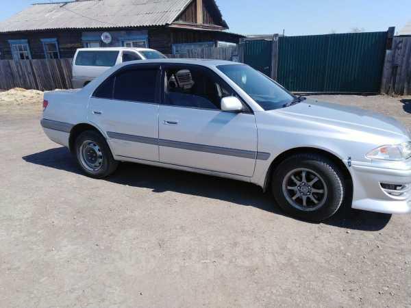 Toyota Carina, 1985 год, 280 000 руб.