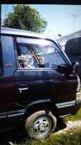 Nissan Homy, 1995 год, 400 000 руб.