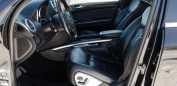Mercedes-Benz GL-Class, 2008 год, 845 000 руб.