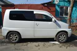 Челябинск S-MX 1999