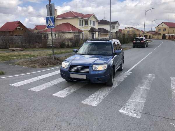 Subaru Forester, 2006 год, 379 000 руб.