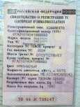 Лада 2107, 2004 год, 10 000 руб.