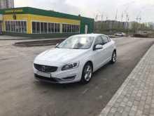 Барнаул S60 2014