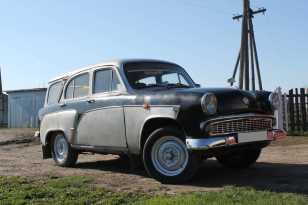 Куйбышев 407 1962