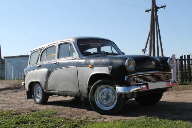 Москвич 407, 1962 год, 80 000 руб.