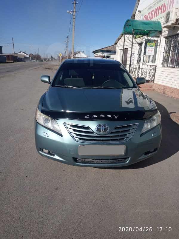 Toyota Camry, 2006 год, 583 000 руб.
