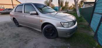 Карасук Vista 2001