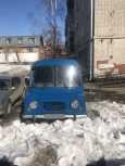 Прочие авто Россия и СНГ, 1985 год, 175 000 руб.