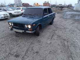 Челябинск 2106 1997