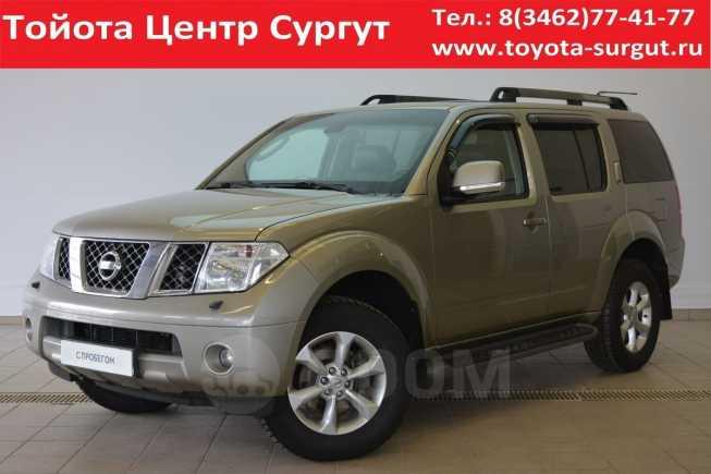 Nissan Pathfinder, 2008 год, 725 000 руб.