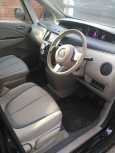 Mazda Biante, 2008 год, 349 999 руб.