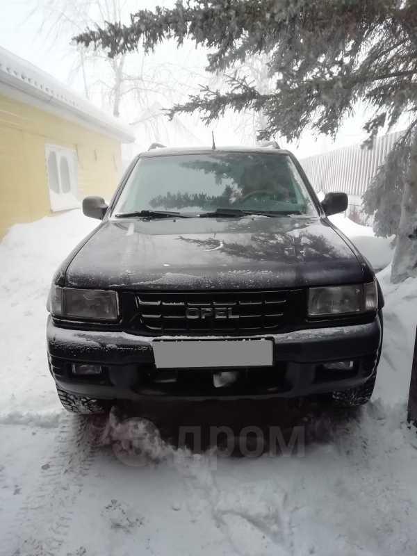 Opel Frontera, 1999 год, 299 999 руб.