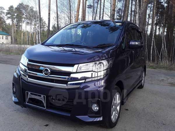 Nissan DAYZ, 2016 год, 456 000 руб.