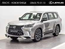 Новокузнецк LX570 2020