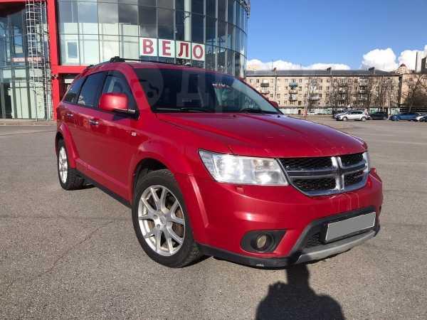 Dodge Journey, 2012 год, 599 000 руб.