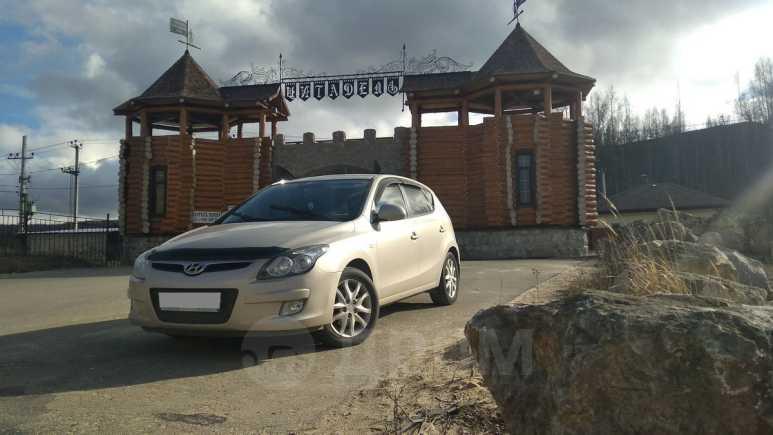 Hyundai i30, 2009 год, 390 999 руб.