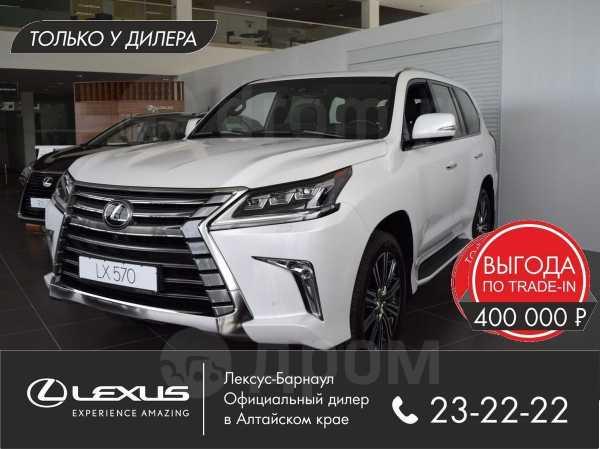 Lexus LX570, 2020 год, 7 605 000 руб.