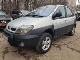 Астрахань Scenic 2000
