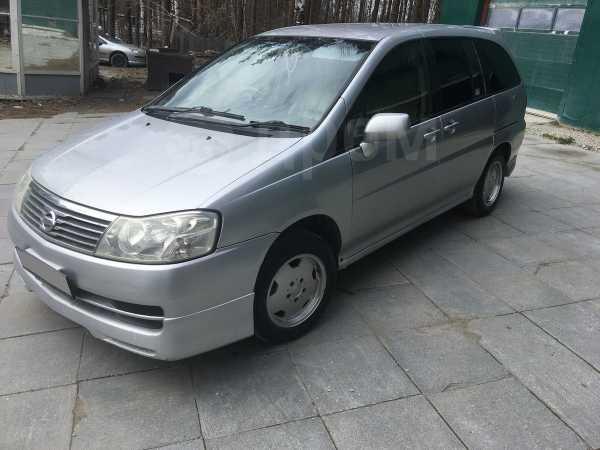 Nissan Prairie, 2001 год, 249 000 руб.