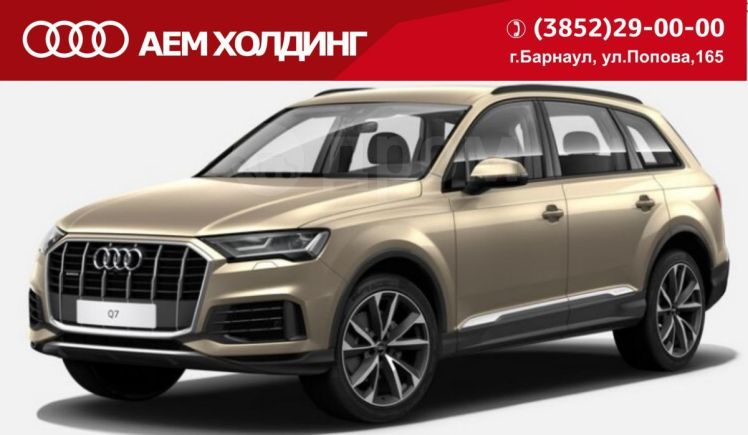 Audi Q7, 2020 год, 4 805 000 руб.