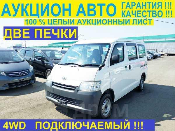 Toyota Lite Ace, 2014 год, 627 000 руб.